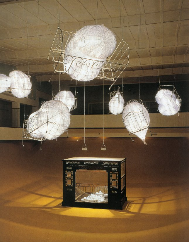 Chen Zhen - Field of Synergy